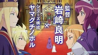 零之使魔F 明年1月7日正式播映 动漫资讯区