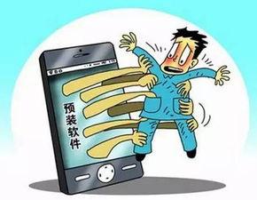 手机预装软件(漫画)-中国评论新闻 乐见消费者做回 手机的主人