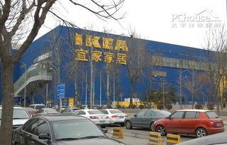 北京宜家家居商场外观-北京宜家家居