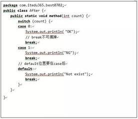 根据实例详细分析Java递归思想