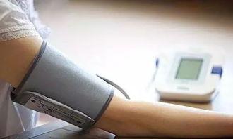 H型高血压?-这种病往往被你忽视,但其实它很危险
