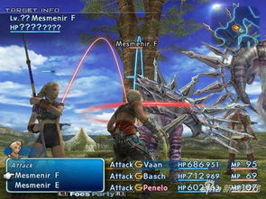 满分游戏 最终幻想12 何以引起巨大争议