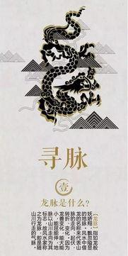 过,龙作为中华图腾,一直都是我国历史上的皇权
