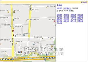 图8 百度地图搜索页面-北京出行最佳助手 四款网络地图实测