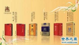 ...国各省最著名的香烟,内蒙古冬虫夏草香烟最贵