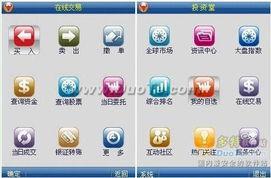 、Mtk、k-java、windows mobile、windows ce、brew、SmartPhone、...