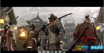 日本武士-荣耀战魂好玩吗 什么职业好玩厉害 3d游戏 乐享玩
