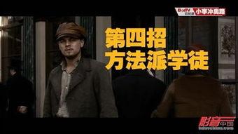 角色:《纽约黑帮》阿姆斯特朗·瓦龙-电影人物 莱昂纳多漫漫冲奥征程