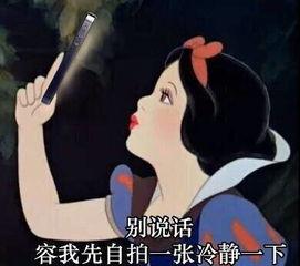 """而被扣上 \"""" 同志 \"""" 帽子后,《美女与野兽》在中国的上映,会迎来 \""""..."""