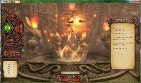 巫体战帝-游戏开放了4个职业供玩家选择,每种职业在20级可以再次转职为专精...