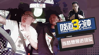 道的主题是让我高潮多次的性能车,于是我们趁热打铁找到3位在北京...