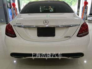 北京奔驰C200L浩隆现车价格优惠6 19