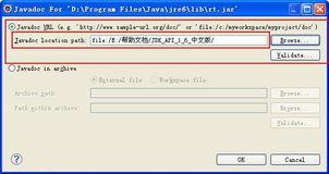 ...中关联Java中文API