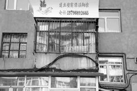 ...霞父母曾经住在齐齐哈尔一座老旧居民楼里