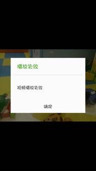 """95013微话注册时输入验证码提示""""验证码错误"""""""