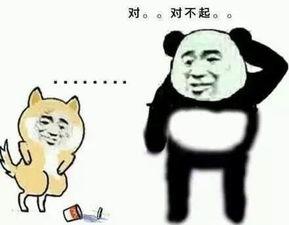 黄图图-表情 老板来杯可乐表情包小黄狗喝可乐斗图表情包 符号大全 表情