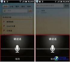 ...5跑分263 腾讯X5手机浏览器内核泄露