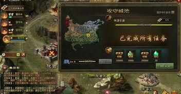 ...点 联吴讨蜀佩神剑 7477游戏论坛 第一网页游戏论坛
