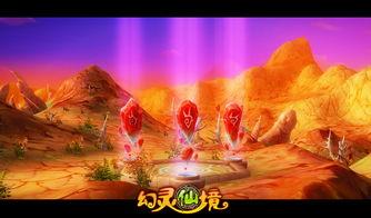 缥缈荒古-荒漠决战 飘渺神殿攻略