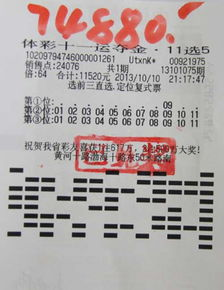 山东11选5 江苏体彩11选5直播 11选5