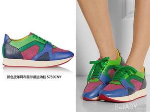 色洋溢著夏天的激情与活跃.运动鞋搭配西服套装已经变成了最新潮的...
