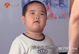 和谢永强抱养的儿子,一开始名字叫王欢,这是他的初次亮相.   谢广...