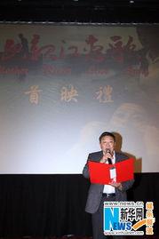 江恋歌》在北京举行首映礼.该片是改革开放以后,首部正面内蒙古三...