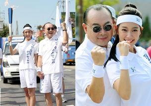 ...还参与了今年的韩国仁川亚运会的火炬传递活动,当时她与自己的父...