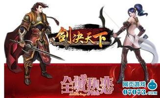 天地双决-在进入游戏开始,跟随主线任务会引导,前期所给到君主武器是盾和弓...