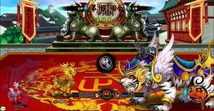 科学之神非在下-《逆神》是一款以东方仙侠为题材的网页游戏,游戏场景画面精美、...
