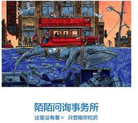 三客念筑-叶三,1978年生人,作家,旅居海外多年,念京城热闹,归.爱文艺,...