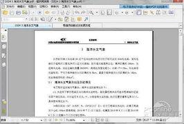专业点评免费PDF转换成Word转换器哪个好
