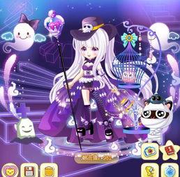 奥比岛哈喽魔法时装秀