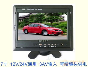 高清22寸车载监控电视显示器BG 2201