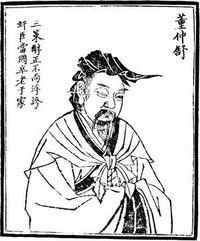 ...董仲舒的奏对看汉代士人与帝王之对弈
