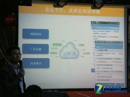 ...功能 新应用 手机QQ浏览器云战略详解