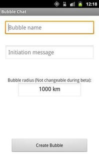 泡泡聊天app下载 泡泡聊天app手机版 v1.3.0 嗨客安卓软件站