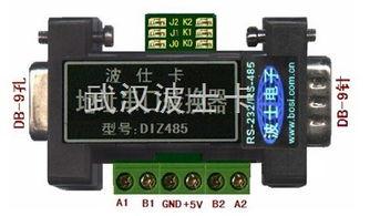 海康4200码流已加密请到修改监控点界面设置密钥