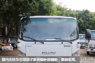 ...十铃4K动力 庆铃KV600冷藏车底盘图解