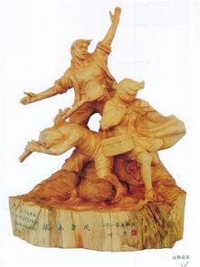 .   木雕世家 传承百年   采药 叶润周 作   牧童骑牛