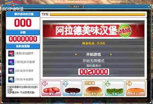 香港赛马会码中特图