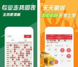 彩票11选5下载 彩票11选5专业版下载 苹果版V1.1.0 PC6苹果网