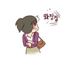 看漫画学韩语 治愈系 我的小猫和老狗 之 妈妈不知道