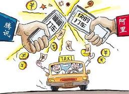 记者今年在青岛过年时,用了几次嘀嘀打车软件,试过1元钱就能到...