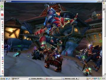 图片说明:我的游戏截图-新浪魔兽世界专区