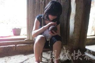 15岁少女和老汉玩游戏后怀孕