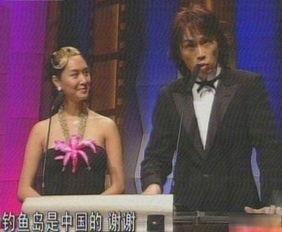 ...(全球现场直播),主持人黄子华对前来领最佳亚洲电影奖的原岛大...