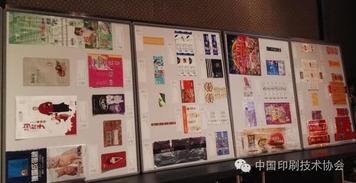 深圳市博泰印刷设备有限公司
