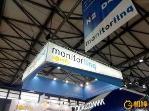 上海MWC展会 monitor展示自家软件服务