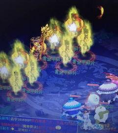 神墟之门-玩家体验轮回之墟5X神器一般天地号能过